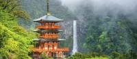 The grand shrine of Kumano Nachi Taisha